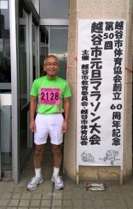 150101越谷元旦マラソン